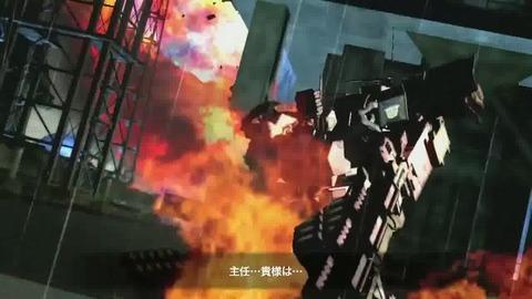 Armored Core V - Trailer