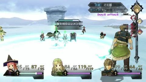 Atelier Ayesha - Trailer JP - PS3.mp4