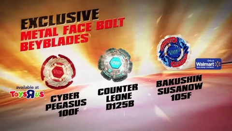 Beyblade Metal Fusion - Launch Trailer - DS