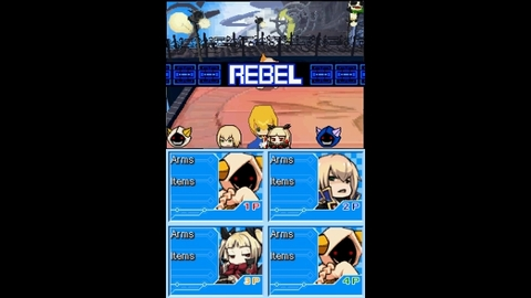 BlazyBloo Super Melee Brawlers Battle Royale - Trailer - NDS