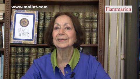Claudia Roden – Le livre de la cuisine juive