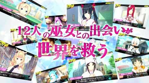 CONCEPTION - Spot TV 2 JP - PSP.mp4