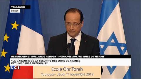 Le discours de François Hollande à la cérémonie d'hommage aux victimes de Mohamed Merah