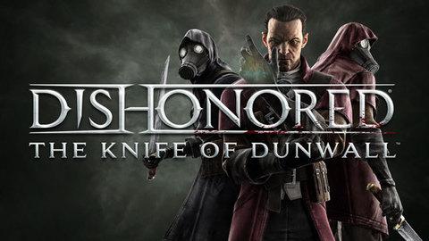 Dishonored : La Lame de Dunwall - Trailer