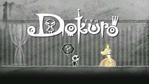 Dokuro : PS Vita Gameplay Trailer