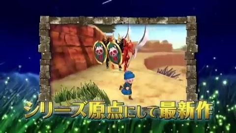 Dragon Quest Monsters Terry no Wonderland 3D - Spot TV 2 JP - 3DS.mp4
