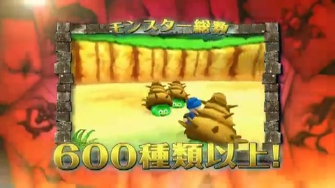 Dragon Quest Monsters Terry no Wonderland 3D - Spot TV JP - 3DS.mp4