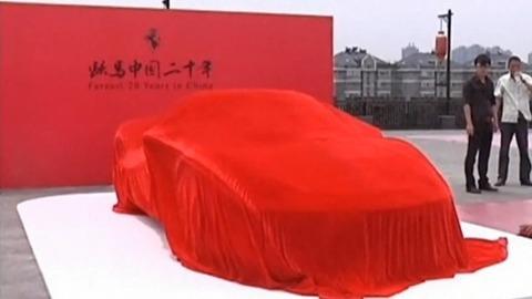Énorme bourde de Ferrari sur la Muraille de Chine
