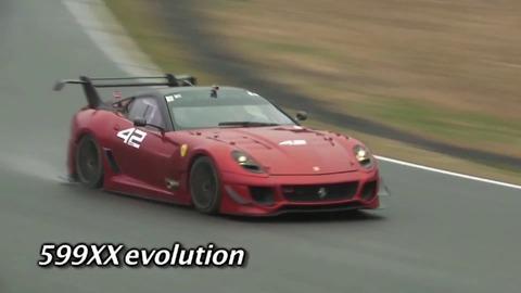 Ferrari 599XX Evolution en piste à Suzuka