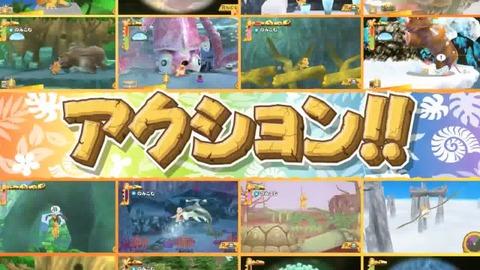 Gon Paku Paku Paku Paku Adventure - Spot TV Jap - 3DS.mp4
