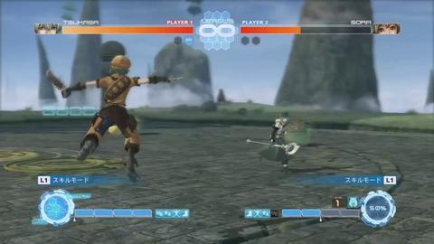 .Hack//Versus - Gameplay combat 1