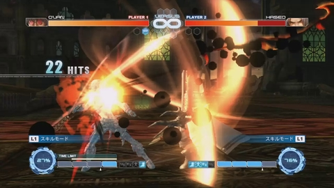.Hack//Versus - vidéo combat 2