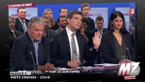 """Henri Guaino """"J'étais au Fouquet's en jeans, vous voyez le caractère luxueux de cette soirée"""""""