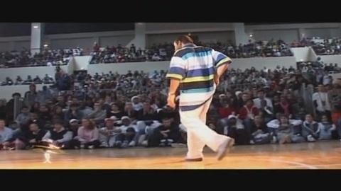 Hip hop Popping Dance Battles Judge Performance