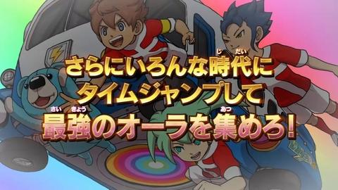 Inazuma Eleven GO Chrono Stone - Premier trailer