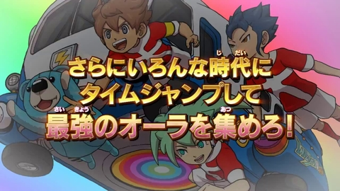 Inazuma Eleven GO 2 Chrono Stone - Trailer JP - 3DS.mp4