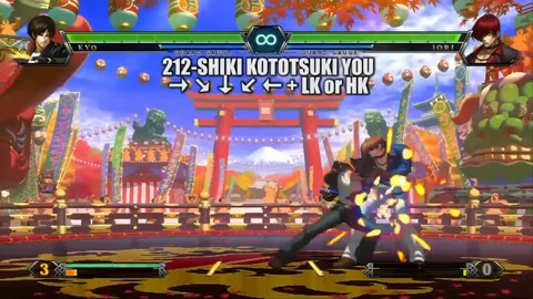 King of Fighters XIII - Kyo Trailer - PS3 Xbox360.mp4