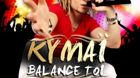 Kymaï - Balance Toi (Clip Officiel) [JUST WINNER]