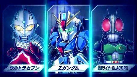 Lost Heroes : Gundam & Ultraman trailer (gameplay)