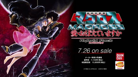 Macross Do You Remember Love - Hybrid Pack Trailer JP - PS3.mp4