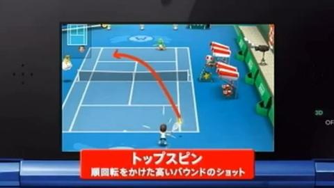 Mario Tennis Open - Featurette - Lessons 1-4 - 3DS.mp4
