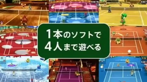 Mario Tennis Open - Vidéo : Spot TV japonais