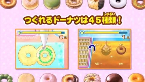 Mister Donut DS - Spot TV - NDS.flv