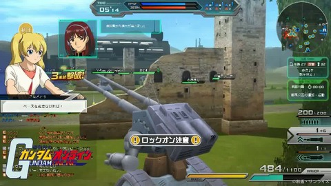 Mobile Suit Gundam Online - Federation - Gameplay JP - PC.mp4