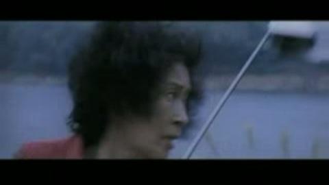 Mother, de Joon-ho Bong - trailer