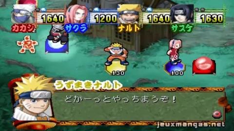 Naruto Shinobi No Sato (PSX): Start Zone