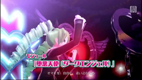 Next Hatsune Miku Project Diva - Gameplay 3 JP - PS3 PS Vita.mp4