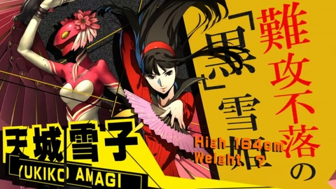 Persona 4 The Ultimate in Mayonaka Arena - Opening Story JP - PS3 Xbox360.mp4