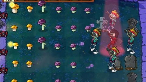 Plants vs Zombies Gameplay Trailer