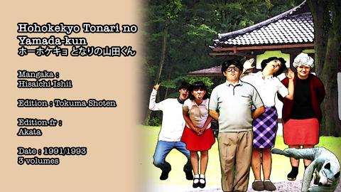 Raconte-Moi Un Manga 16 - Mes voisins les Yamada