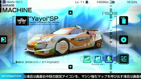 Ridge Racer - Promessa - Trailer - PS Vita.mp4