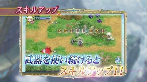 Rune Factory 4 - Trailer JP - 3DS.mp4.mp4