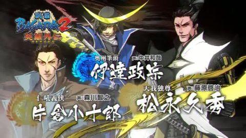 Sengoku Basara HD Collection : trailer