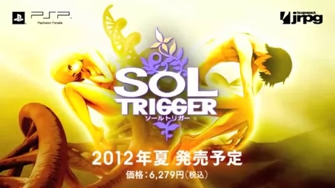 Sol Trigger Trailer