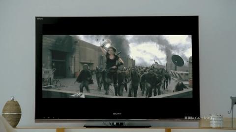 Sony Playstation 3 - Spot TV 2 Jap - PS3