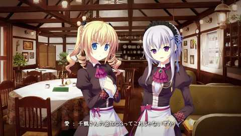 Sucre Sweet and Charming Time for You - Trailer JP - PSP.mp4