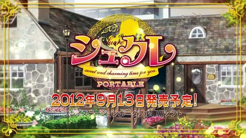Sucre Sweet and Charming Time for You - Trailer 2 JP - PSP.mp4
