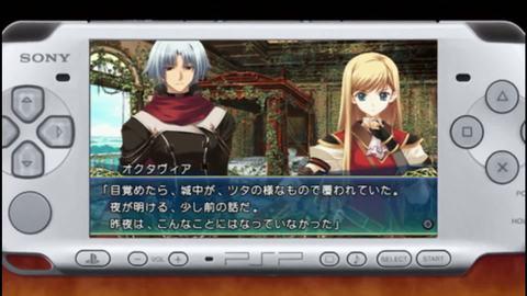 Tears to Tiara Gaiden Avalon no Nazo Portable - Trailer - PSP.mp4