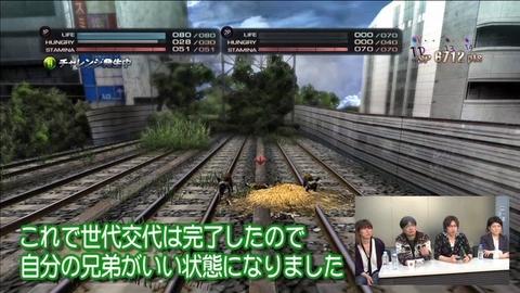 Tokyo Jungle - Vidéo : Gameplay multijoueur