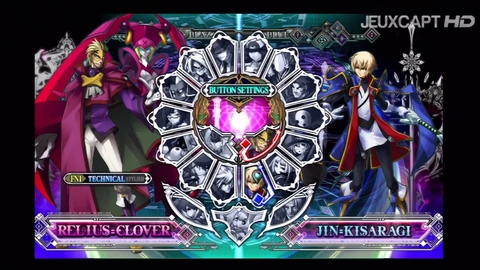 Vidéo Test - Blazblue Continuum Shift Extend HD