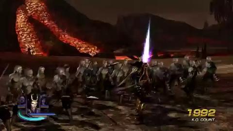 warriors orochi 3 trailer