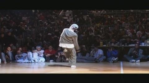 Zizoss & John VS. Otvawan & Aminata - Juste Debout hip hop battle